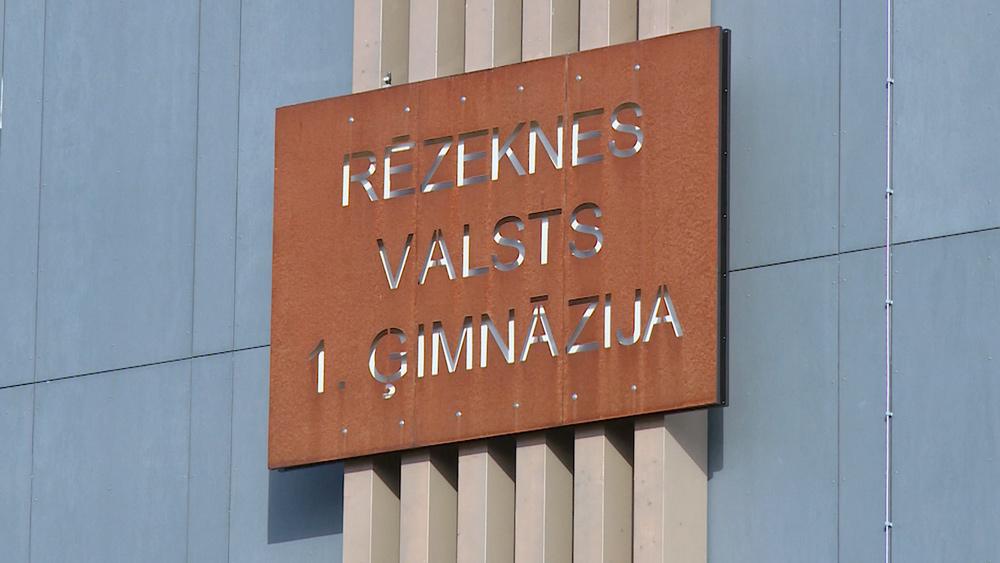 Būvniekam domstarpības ar Rēzeknes pilsētas domi