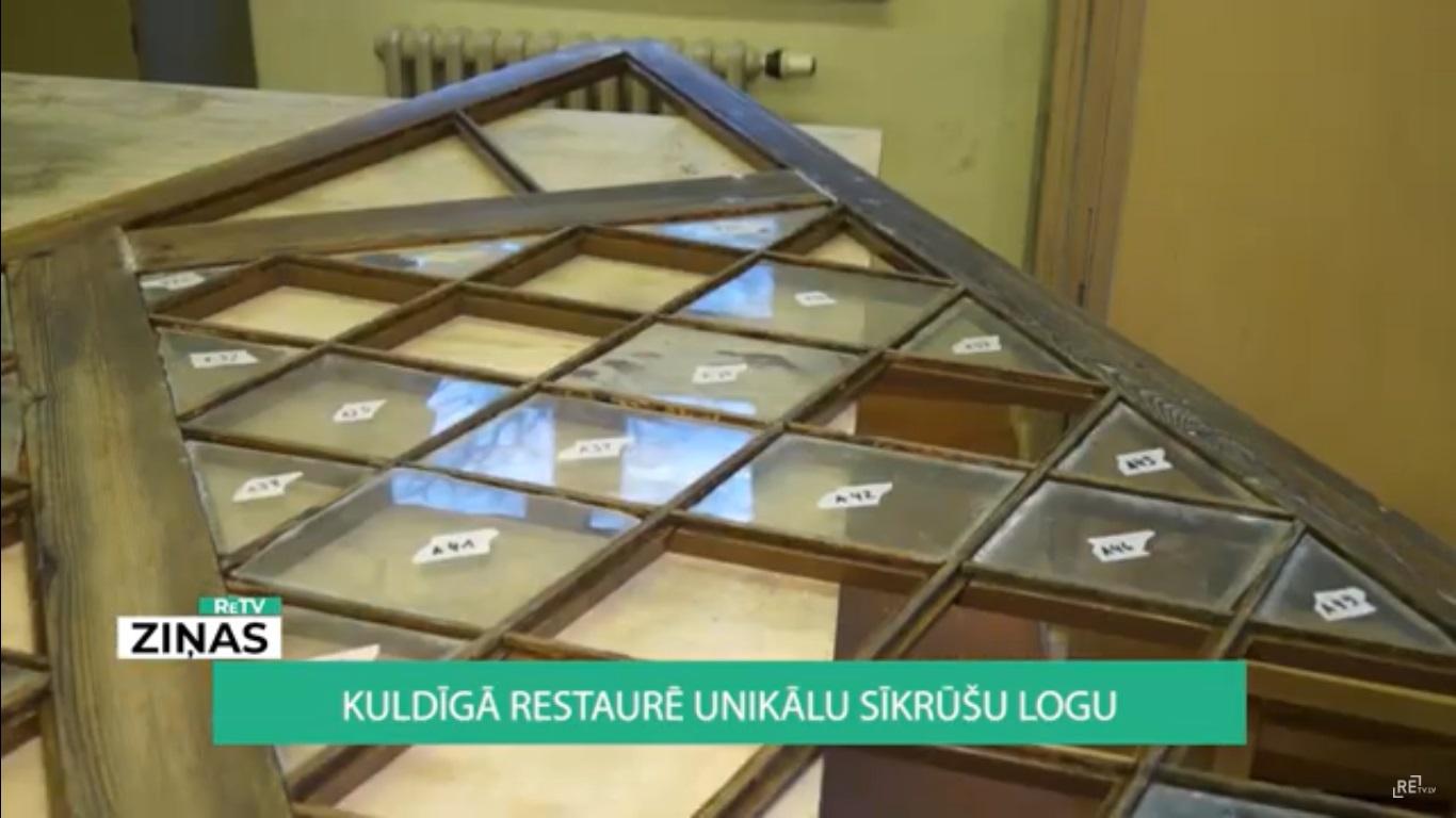 Kuldīgā restaurē unikālu sīkrūšu logu