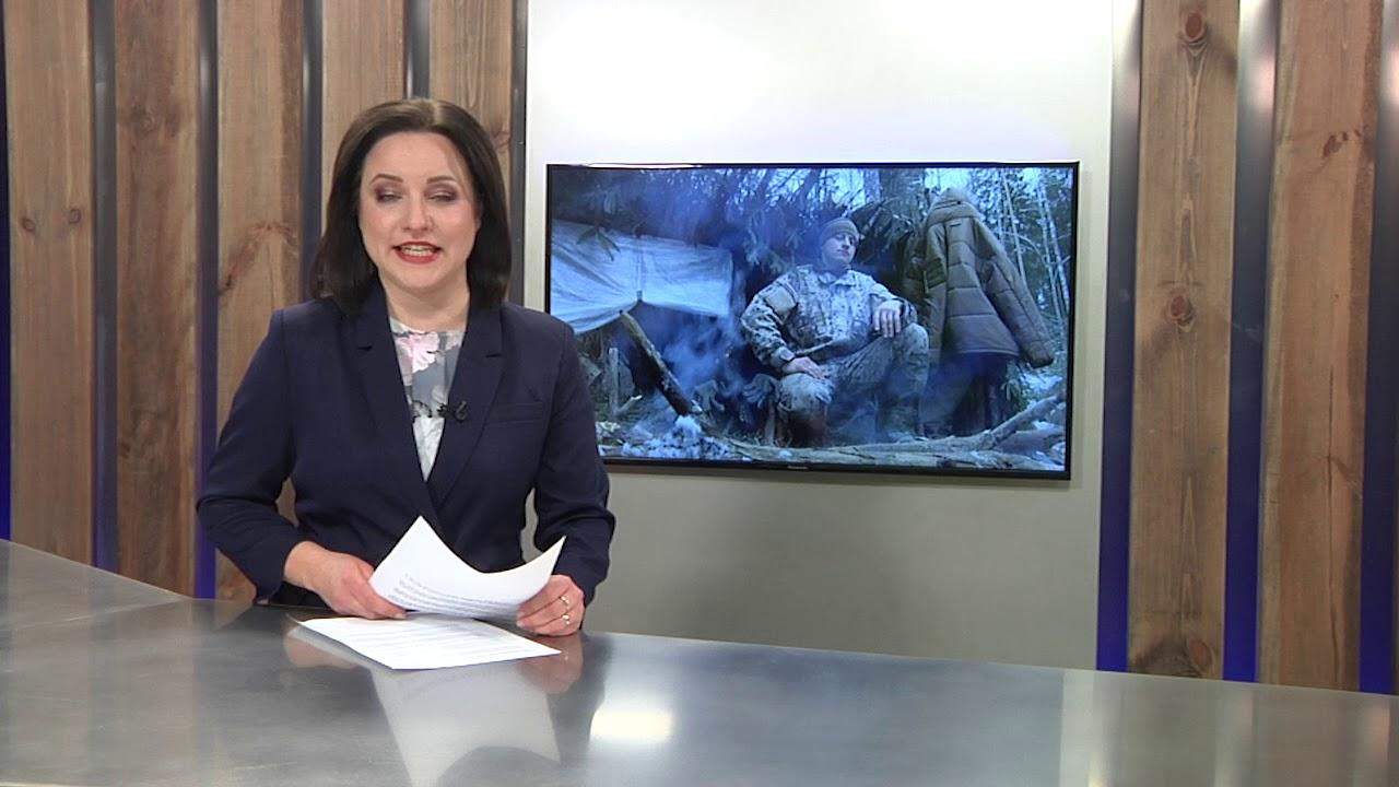 ReTV Ziņas 19.00(02.02.2021.)