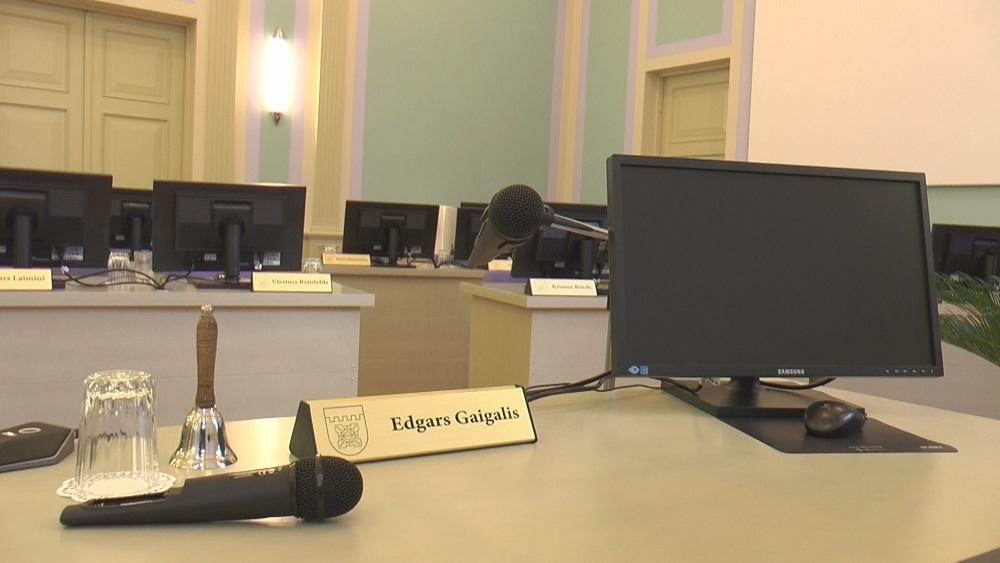 VARAM piecās pašvaldībās konstatē procesuālos pārkāpumus