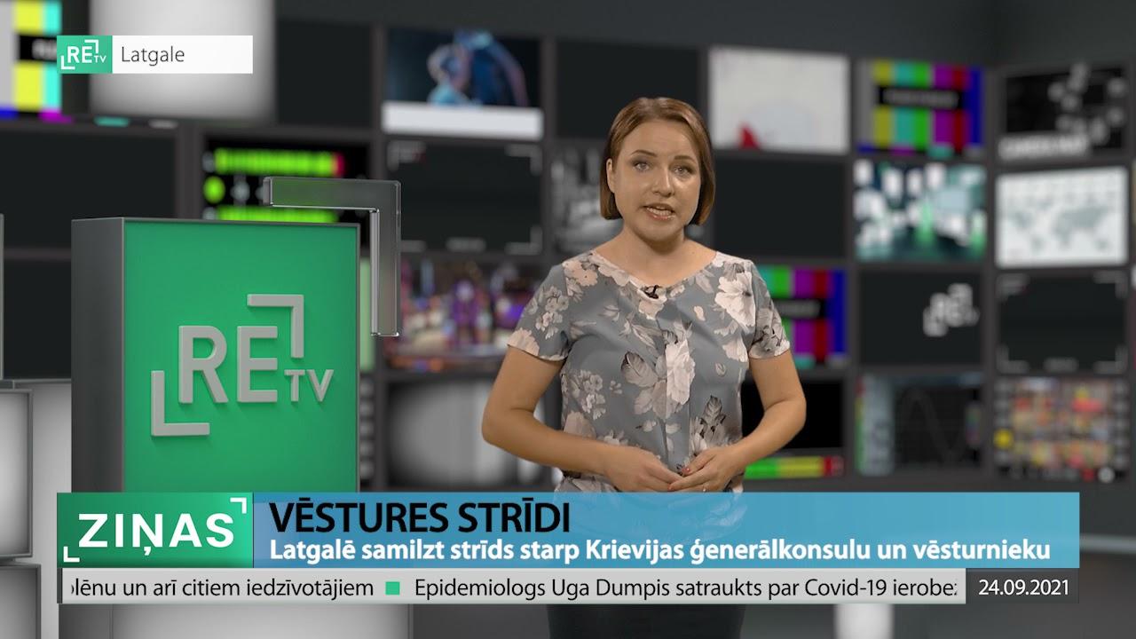 ReTV Ziņas 19.00 (24.09.2021.)